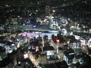 1024px-Ikebukuro_Station,_seen_from_Sunshine_60_building