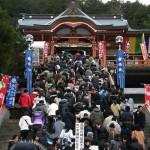 1024px-Naritasan-horinji,成田山法輪寺、初詣1014708